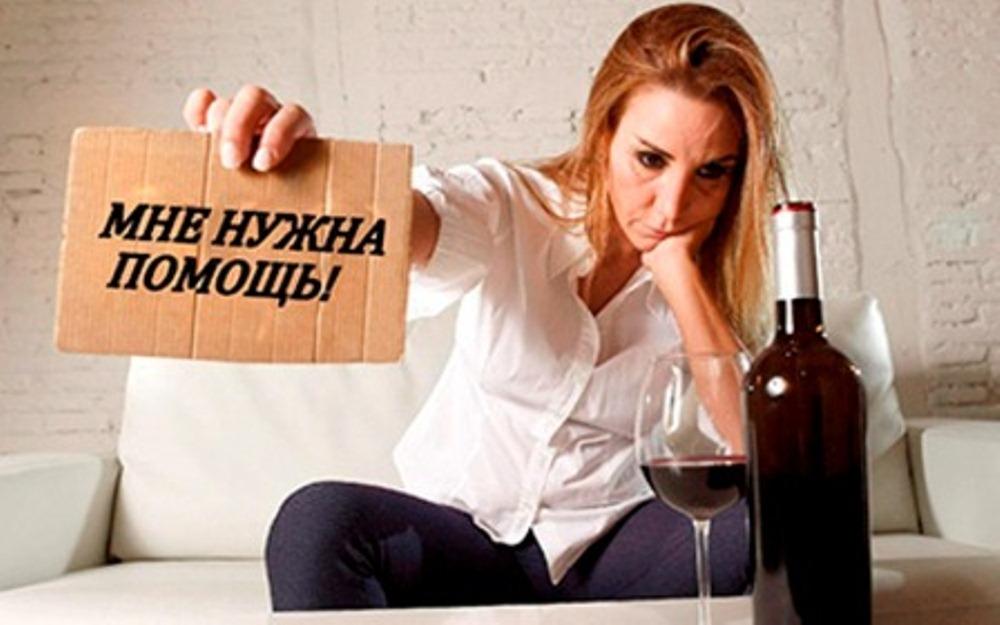 анонимное лечение алкоголизма клинике